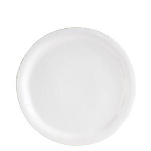 Bianco White Salad Plate