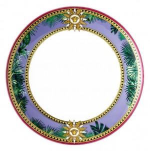 Versace Jungle Animalier Salad/Dessert Plate