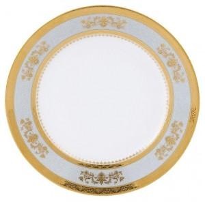 Orsay Powder Blue Dessert Plate